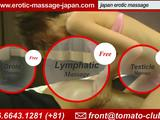 You may contact us to arrange a booking between 9am - 5am at 06-6643-1281 (Country code: +81) http://www.erotic-massage-japan.com We have Japanese girls ONLY in 17 ...